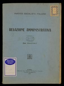 Relazione amministrativa