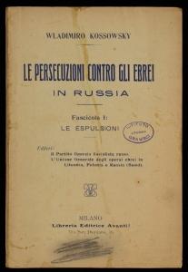 1: Le espulsioni