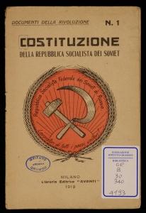 Costituzione della Repubblica socialista federale dei Soviet di Russia