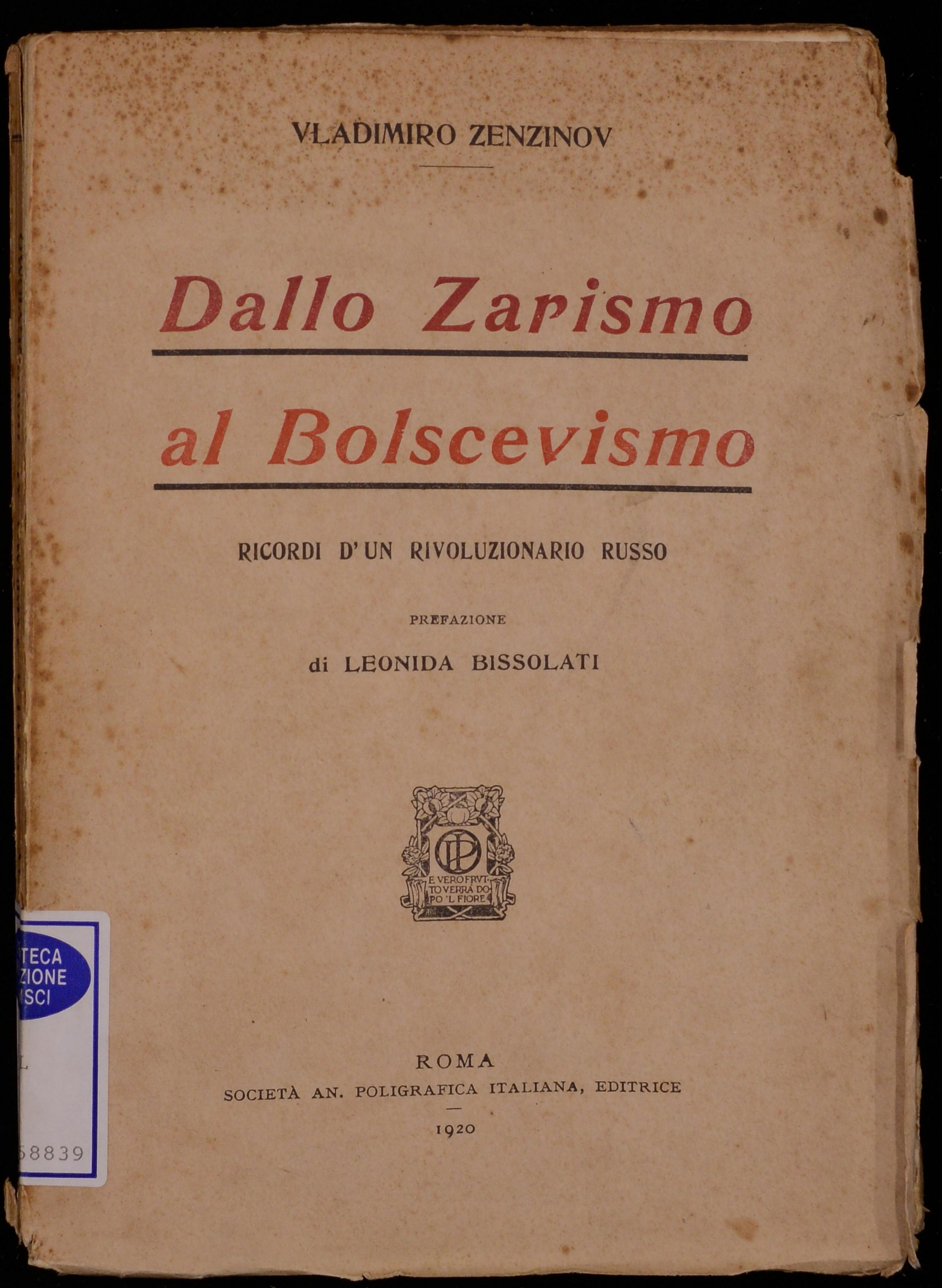 Dallo zarismo al bolscevismo