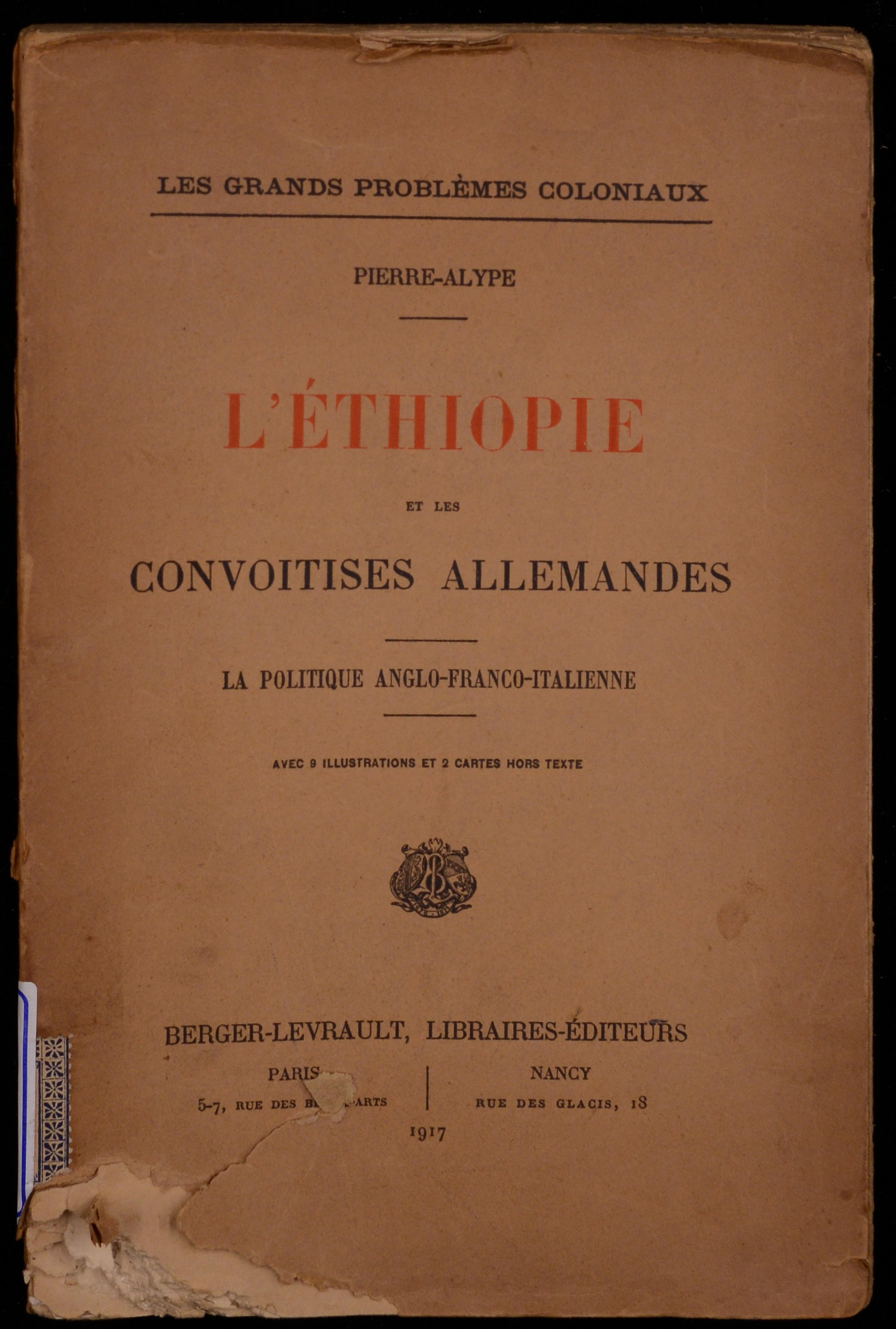 L'Ethiopie et les convoitises allemandes